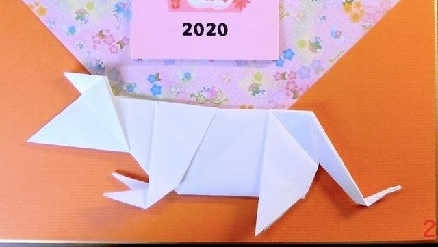 竹内ケイさんによるネズミの折り紙