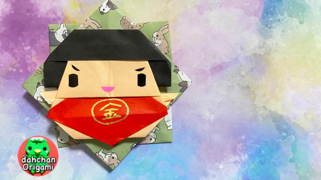 だ〜ちゃんさんによるぽってり 金太郎の折り紙