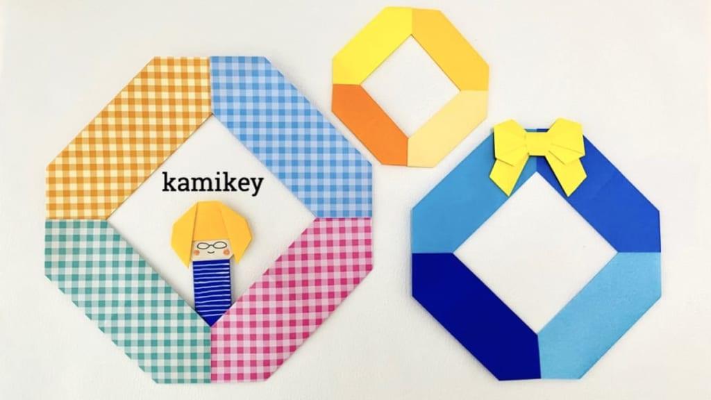 カミキィさんによるかんたんリースの折り紙