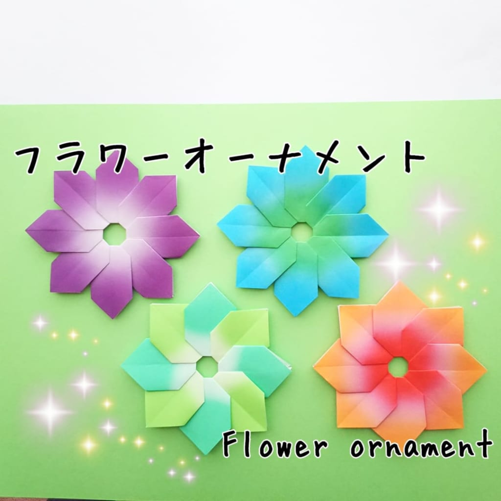 hiroko_daichanさんによるフラワーオーナメントの折り紙