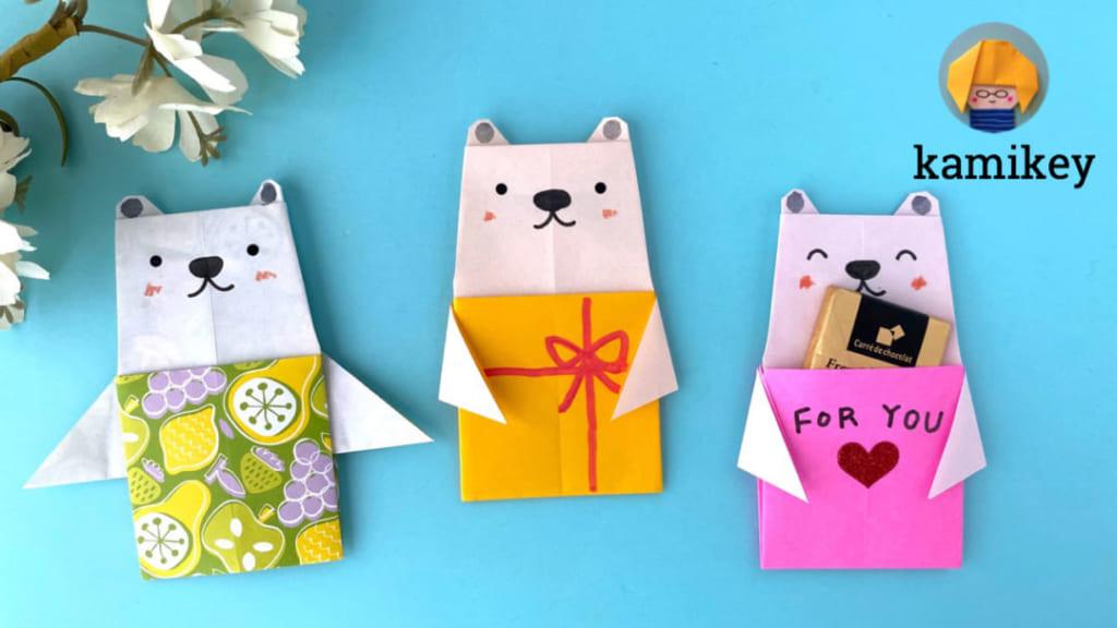 カミキィさんによるしろくまポケットの折り紙
