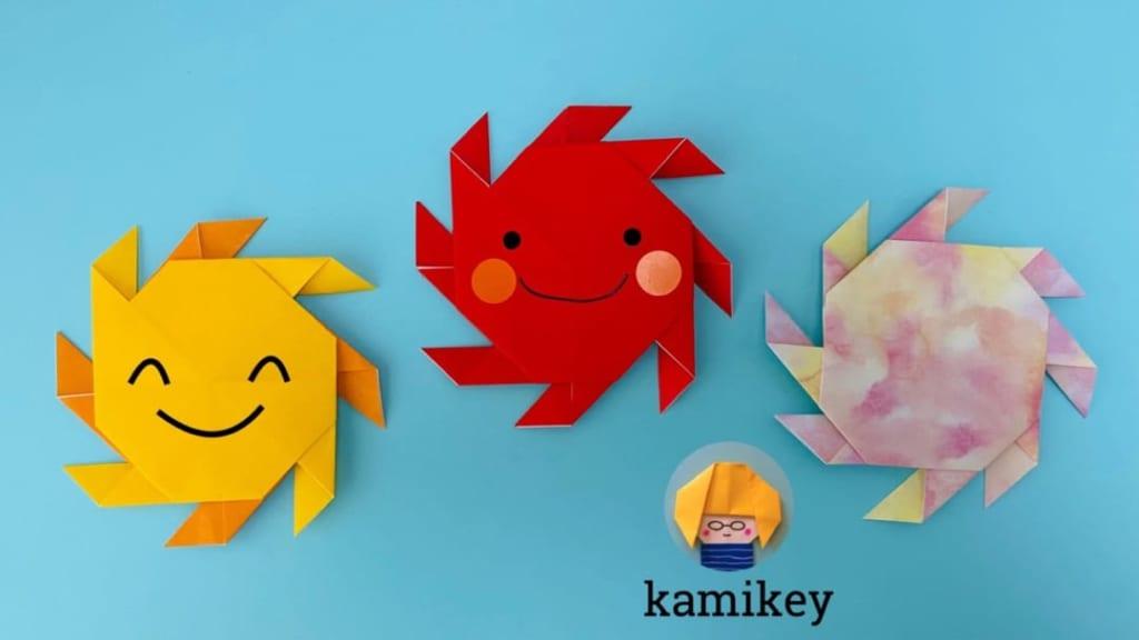 カミキィさんによるたいようの折り紙