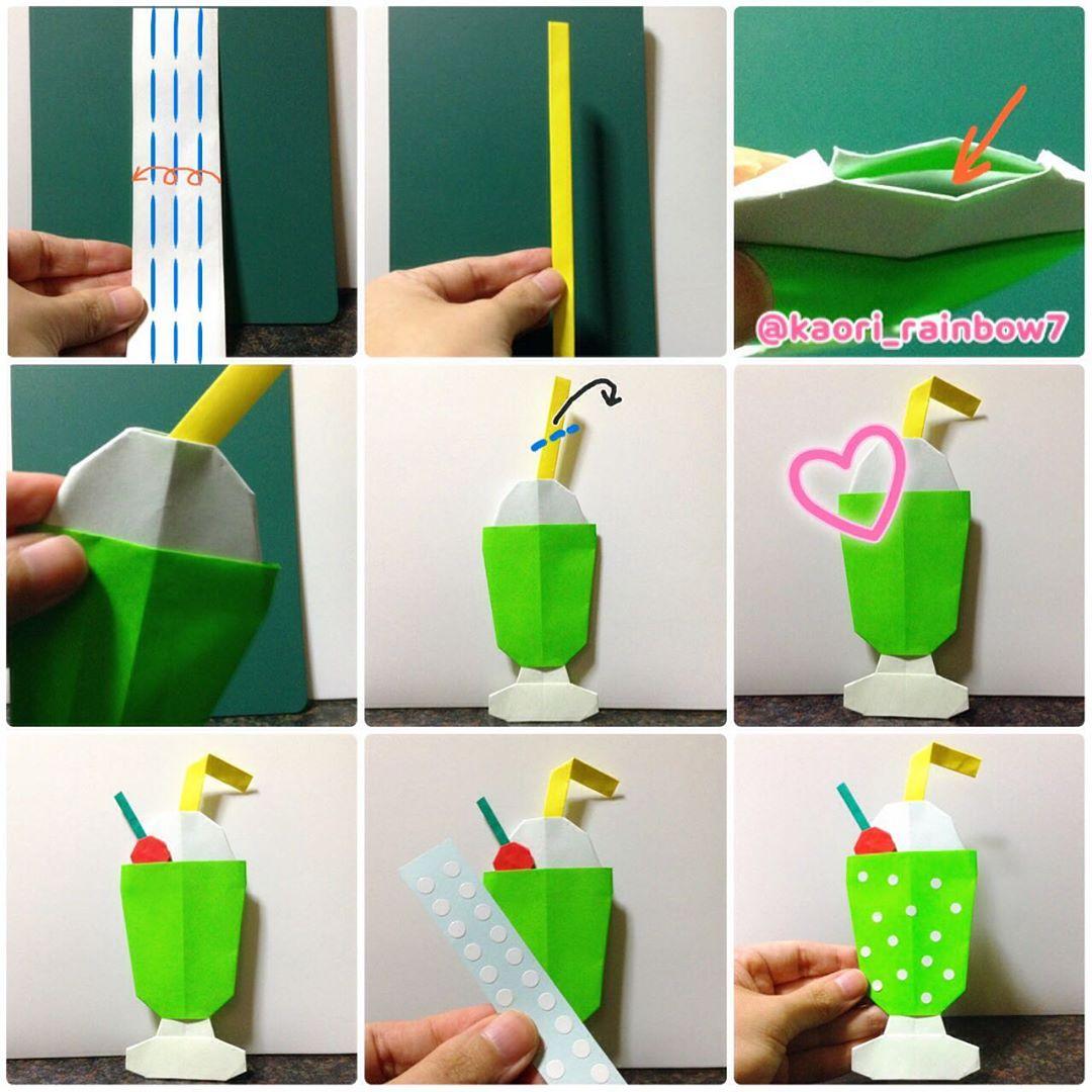 ※ストローの折り紙サイズ15cm×3.75cm ※炭酸飲料の場合、気泡は、丸シール5mmやペンなどで描いてもいいと思います。※完成した作品は、オリカタの「折ってみた」や、SNSにハッシュタグ #kaori_rainbow7 をつけて、ぜひ投稿してくださいね。