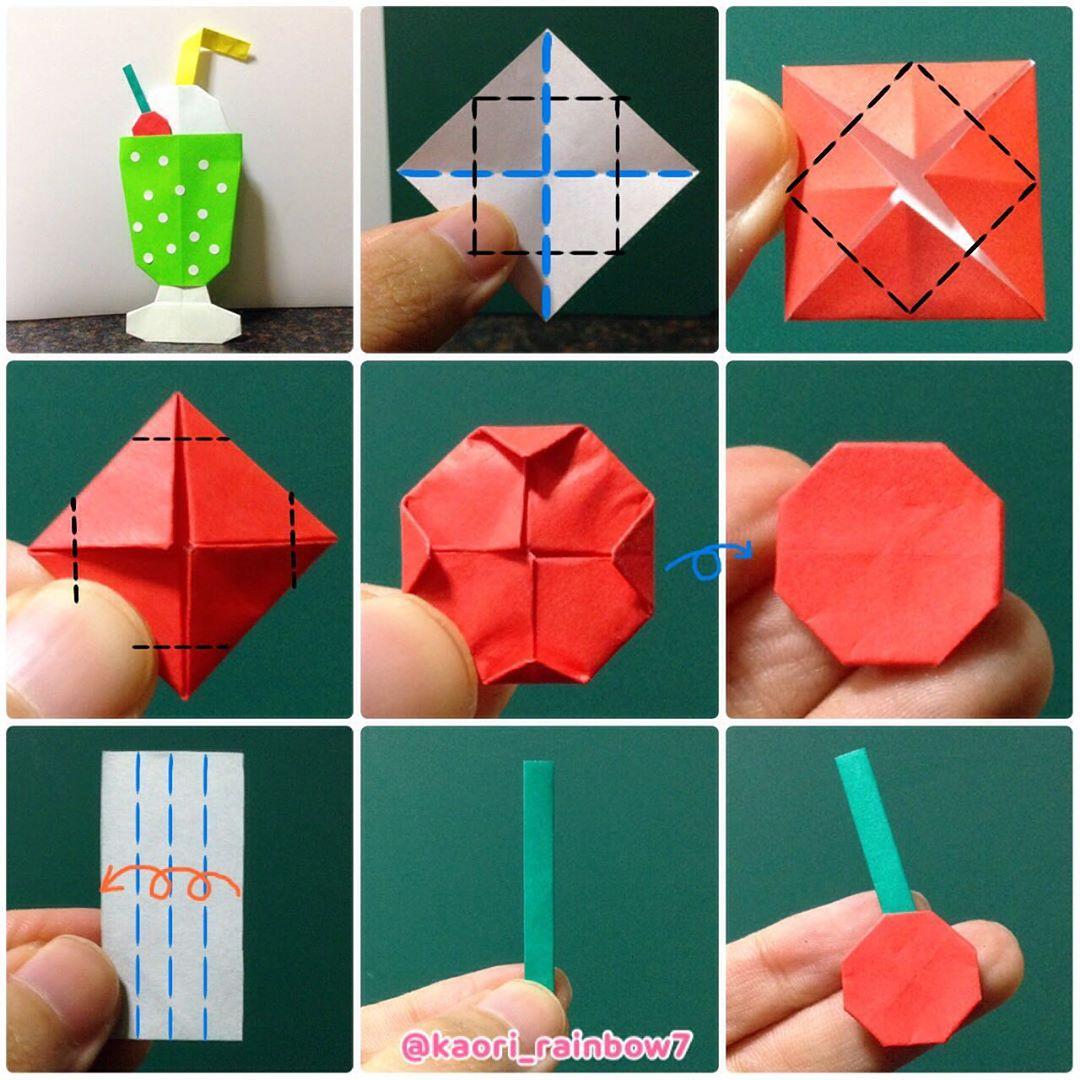 ※さくらんぼの実の折り紙サイズは、3.75cm×3.75cmです。座布団折り2回折ってから、角を少し折ります。※果柄は、実の半分のサイズです。
