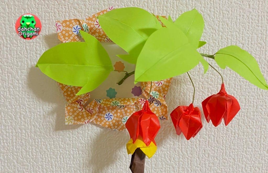 だ〜ちゃんさんによるチロリアンランプ ver.2  (花)の折り紙