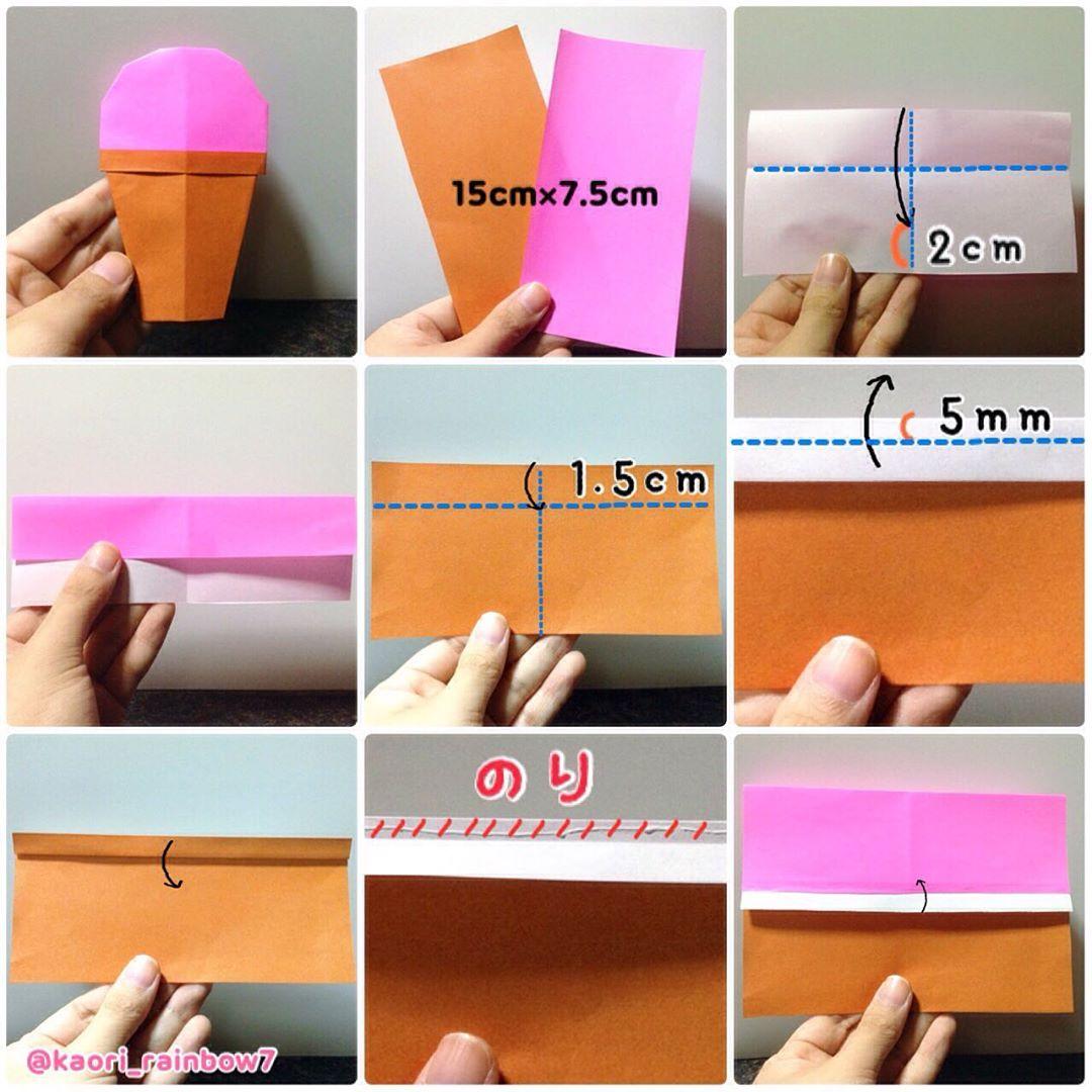 ※色変えバージョンです。折り順について、1段目の左から右へ。2段目、3段目も同様です。