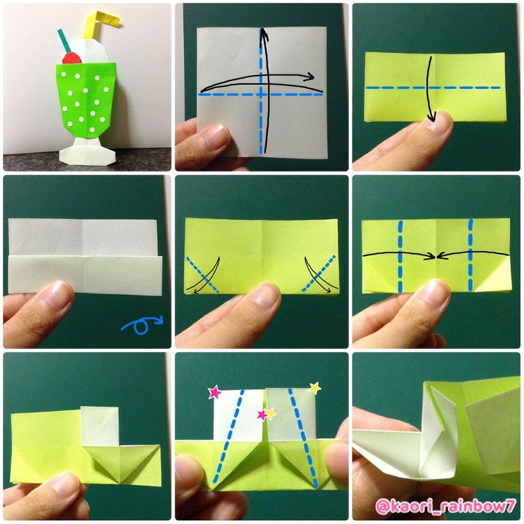 ※グラス底部分の折り紙サイズ7.5cm×7.5cmです。