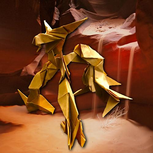りょうすけ@組み立て折神工房Assembly Origami Workshopさんによる「骨纏龍マティング」 11枚の折り紙