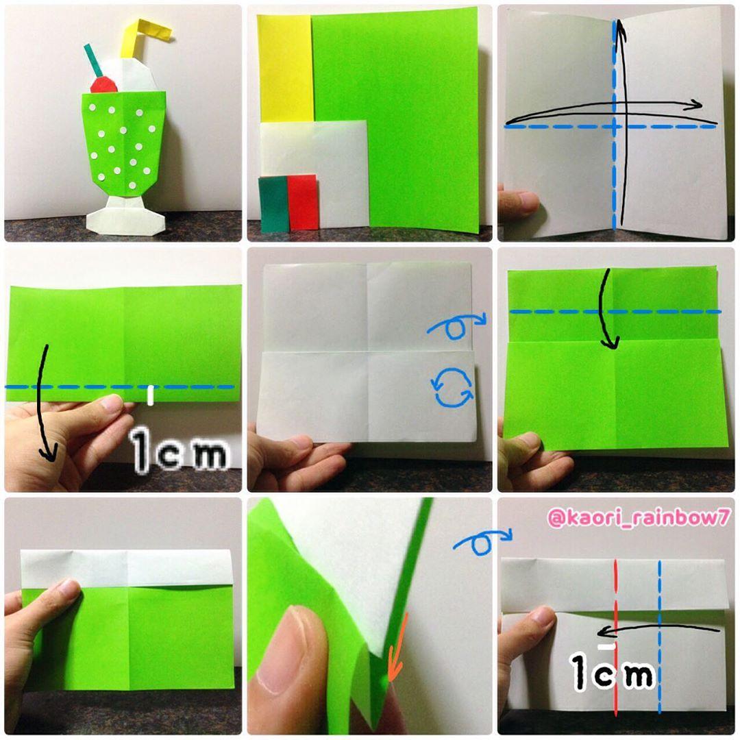 折り順について、1段目の左から右へ。2段目、3段目も同様です。※折り紙サイズ15cm×15cmでの説明になります。