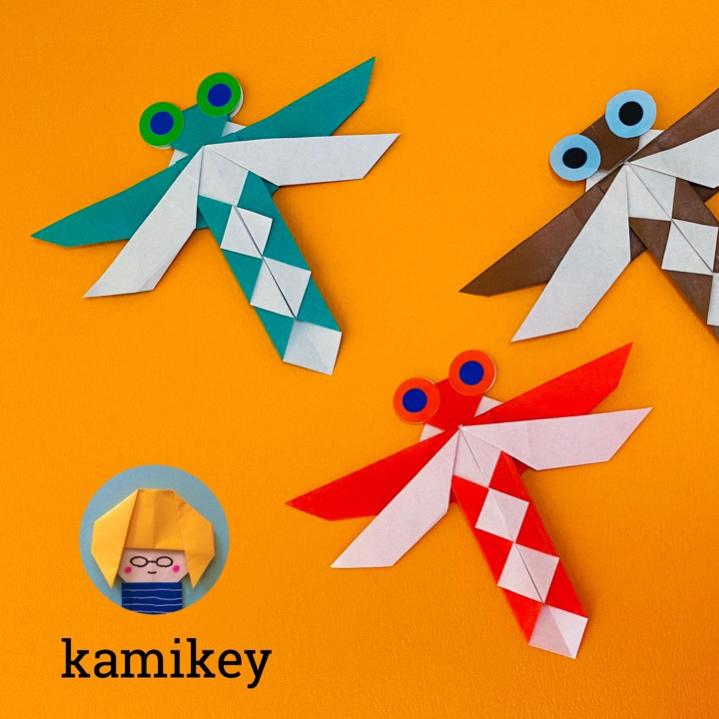 カミキィさんによるとんぼの折り紙