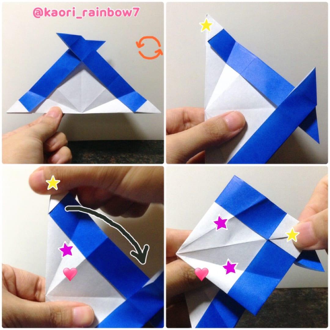 ※黄色星印の箇所を山折りに、その左右の紫色星印は谷折りにします。