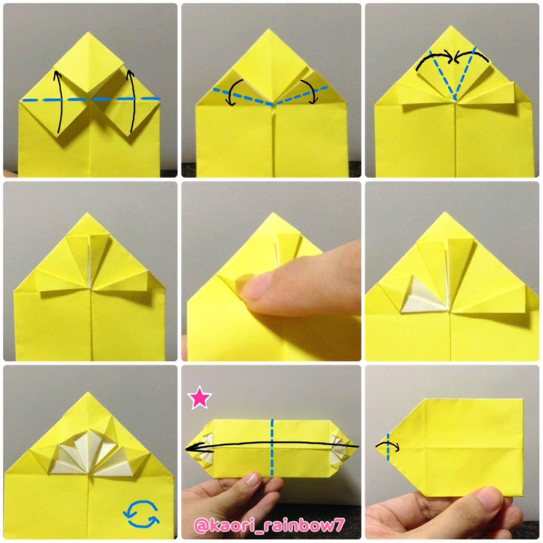 ※3段目中央の折り図 星印左側も右の果実部分と同じように折ります。