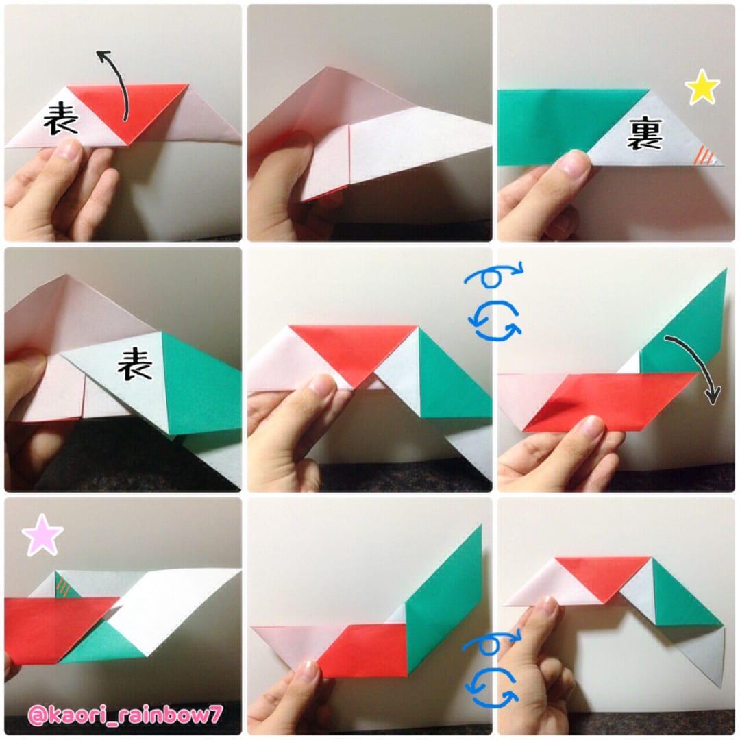 ※星印の赤斜線2カ所をのりづけしてください。あとはお好みで固定してください。 ※完成した作品は、オリカタの「折ってみた」や、SNSにハッシュタグ #kaori_rainbow7 をつけて、ぜひ投稿してくださいね。
