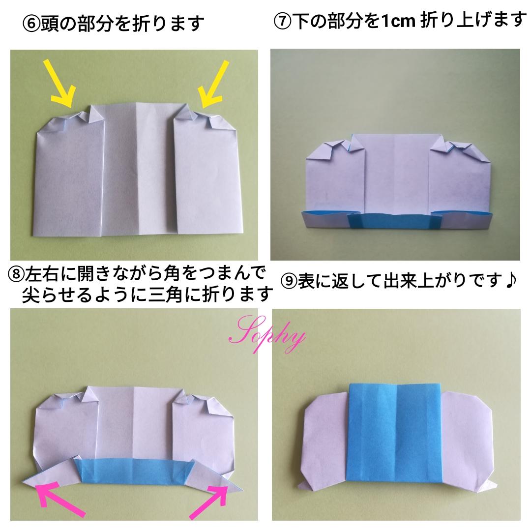 柄物の折り紙の場合は透けないタイプがおすすめです