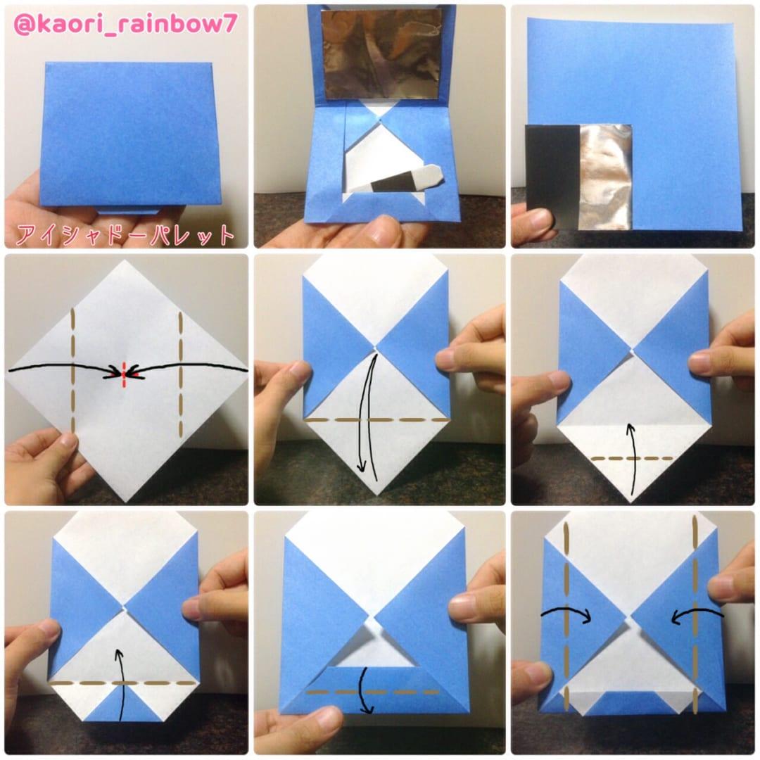 折り順について、1段目の左から右へ。2段目、3段目も同様です。 折り紙サイズ15cmの折り紙