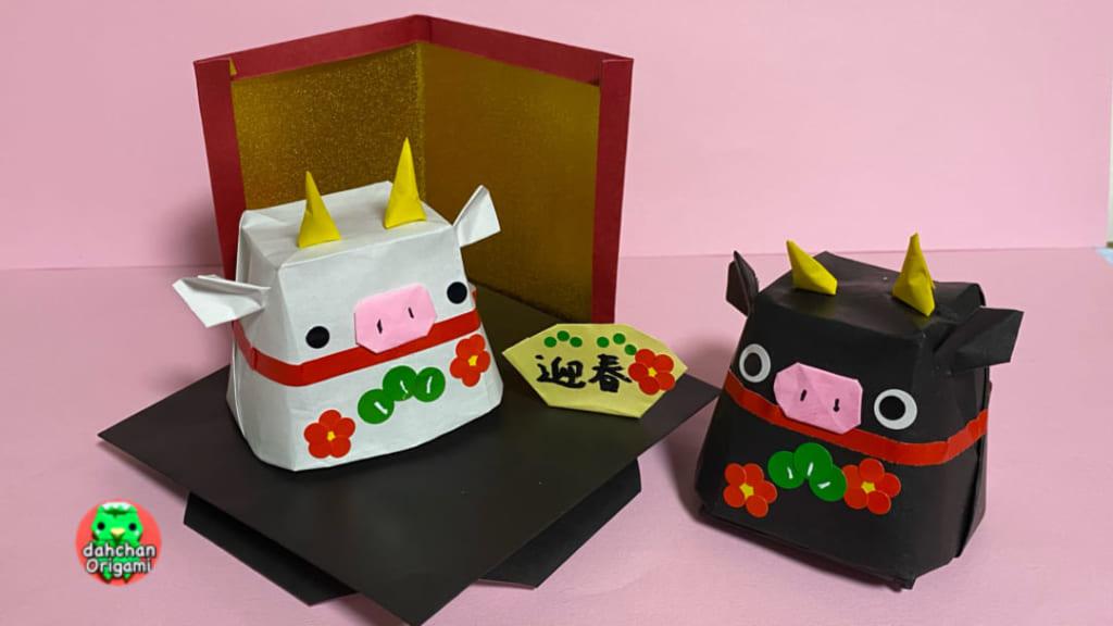 だ〜ちゃんさんによる立体ぽってり牛さん(正月飾り)の折り紙