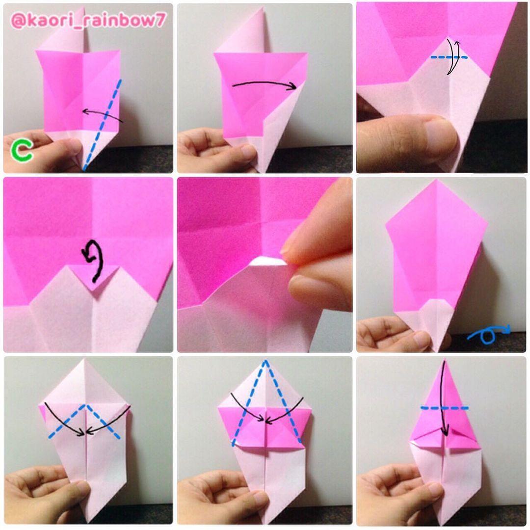 2枚でダブルハートを作る場合は、1枚は左側を右側と同じようにしまい込んでください。