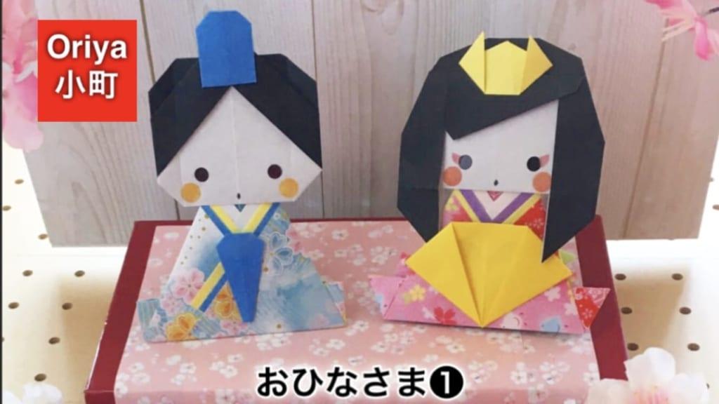 Oriya小町さんによるおひなさま❶の折り紙