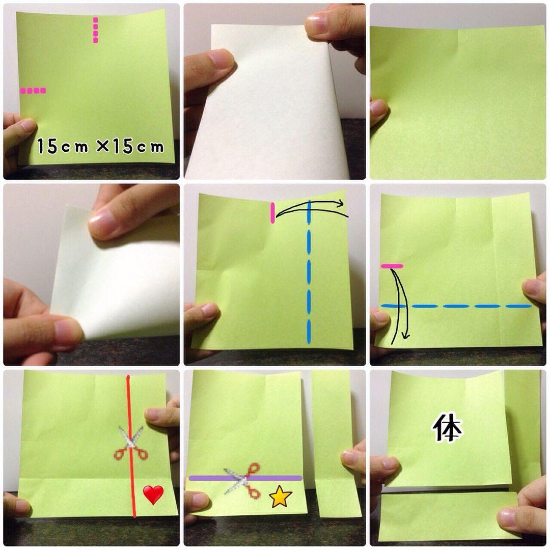 折り紙をカットして、体とポンプをプッシュする部分に分けます。※体とハート印のみ使います。