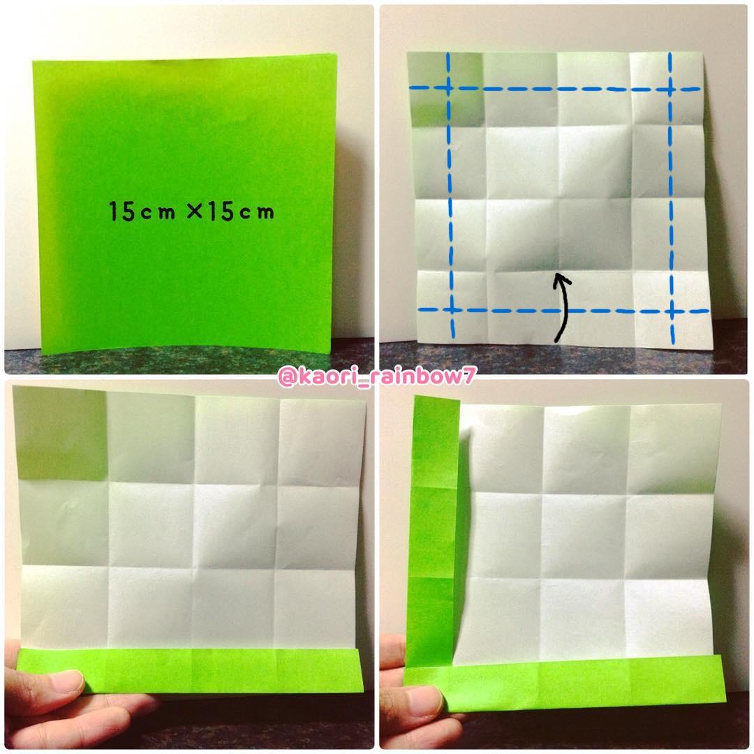 16等分の折り目を付けます。折り順について、1段目の左から右へ。2段目も同様です。
