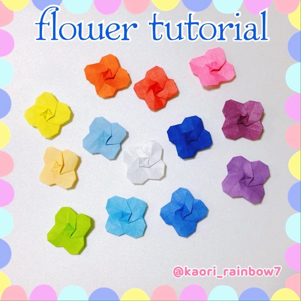 虹色かおり kaori_rainbow7さんによるflowerの折り紙