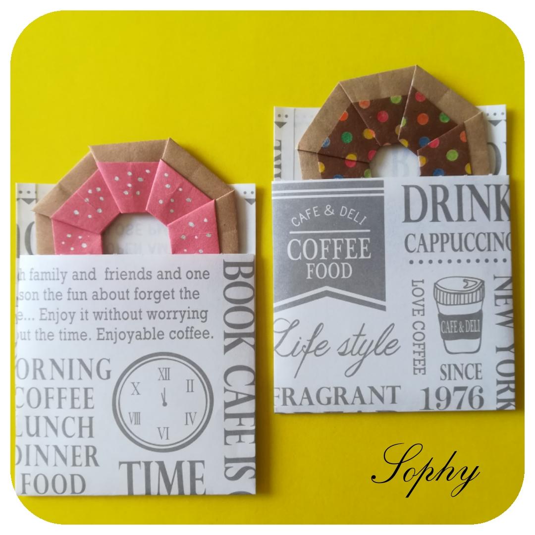 お好きな折り紙で折った袋にいれてみませんか?