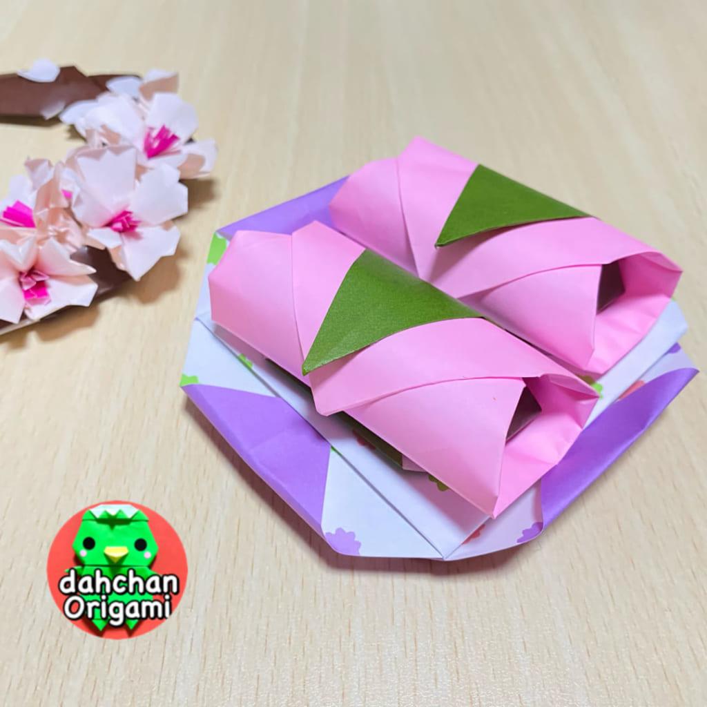 だ〜ちゃんさんによる桜餅 長命寺 音声解説バージョンの折り紙