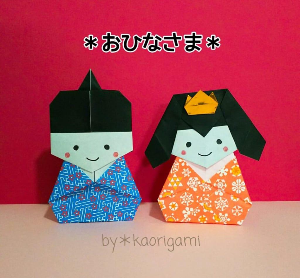 かおりがみさんによるおひなさま 富士額の折り紙