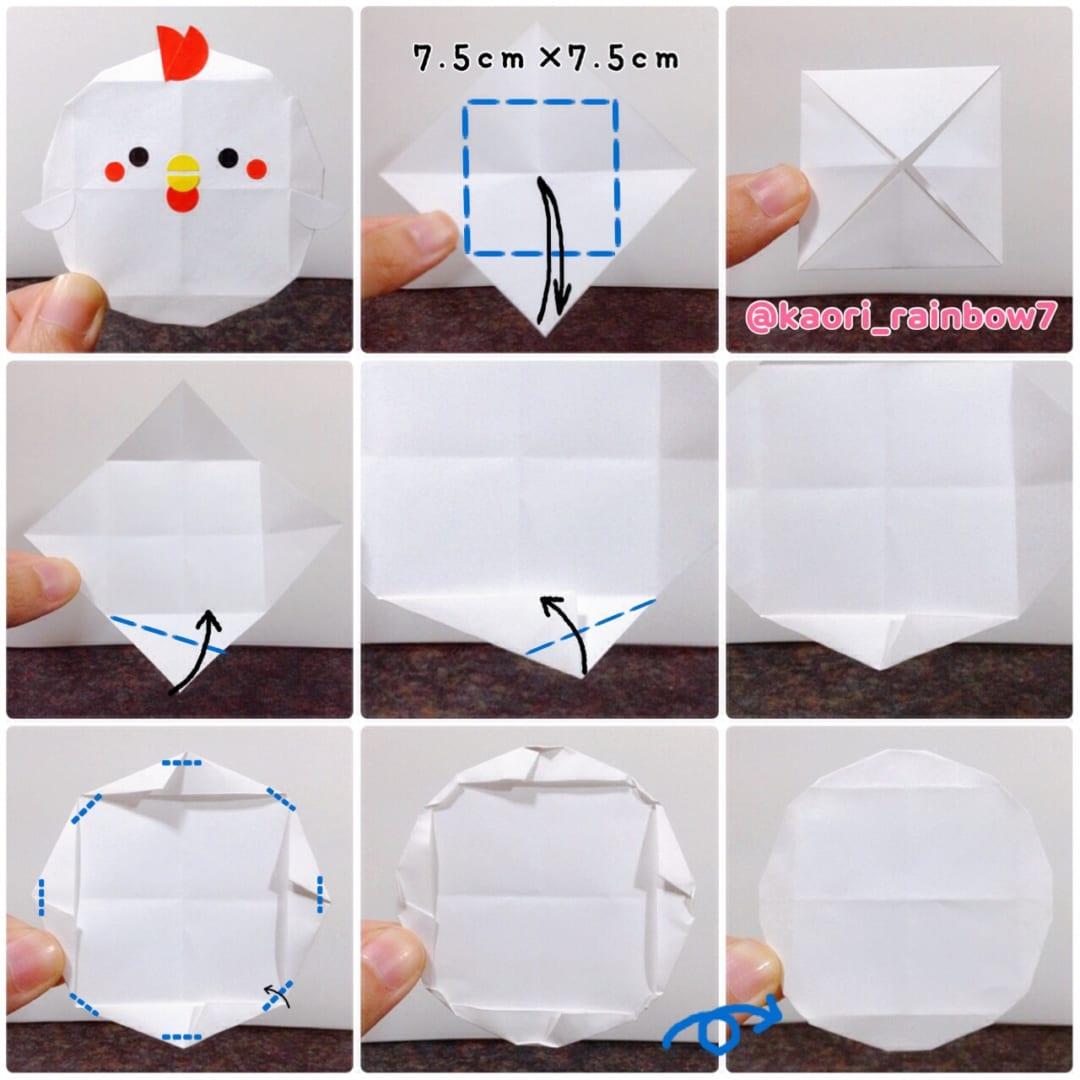 コッコちゃん(大丸)  折り順について、1段目の左から右へ。2段目、3段目も同様です。