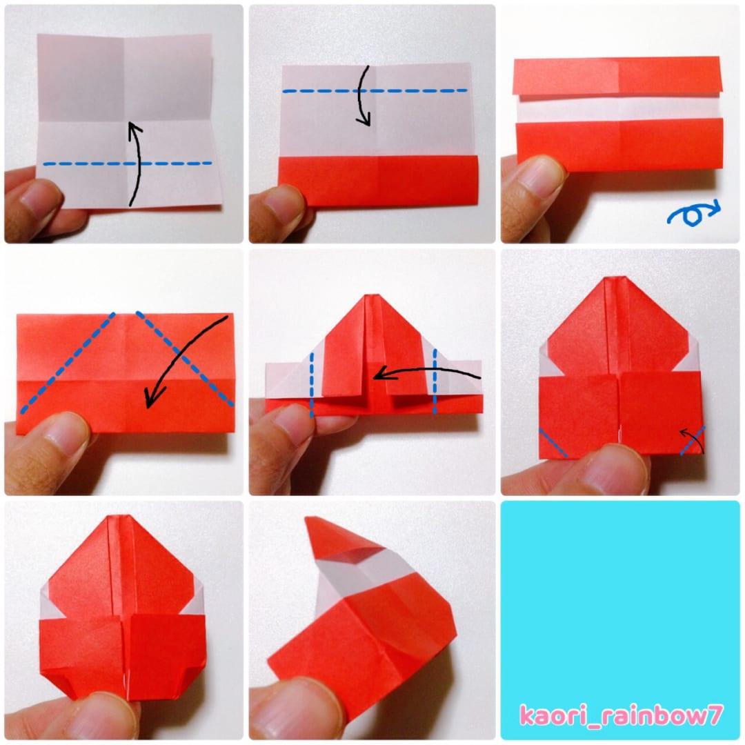 おびな めびな 基本サイズ 15cm  ※この「ホイップいちごちゃん」の 折り図の説明は7.5cmの折り紙サイズで説明をしています。折り順について、1段目の左から右へ。2段目、3段目も同様です。