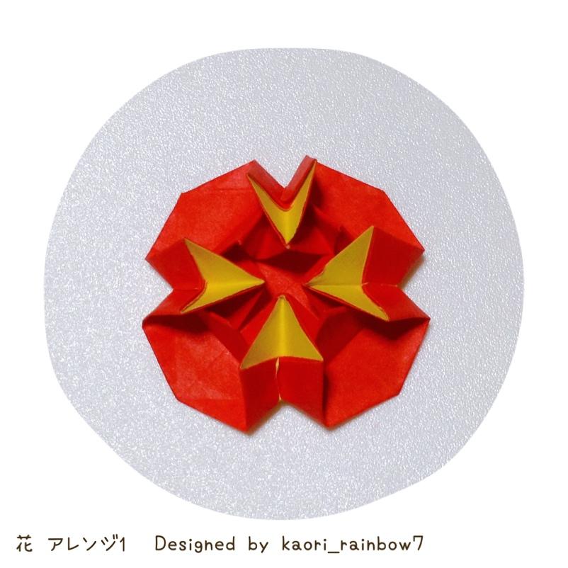 花アレンジ1