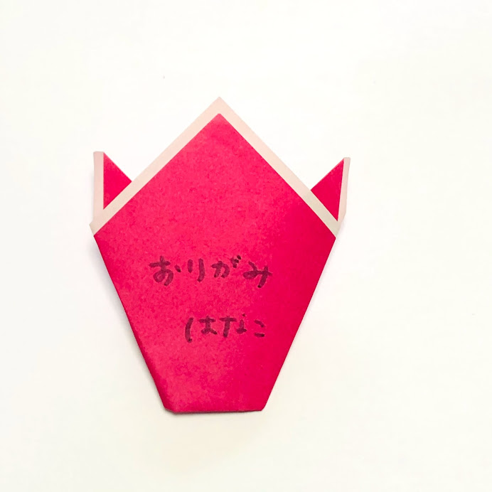 yuhpandaさんによるチューリップの名札の折り紙