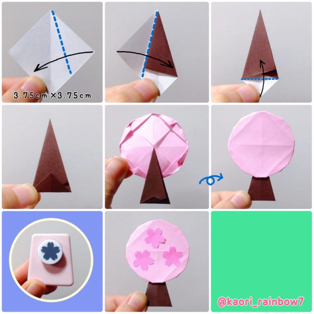 桜型パンチ用の折り紙サイズ 桜6枚分 7.5cm×3.75cm。