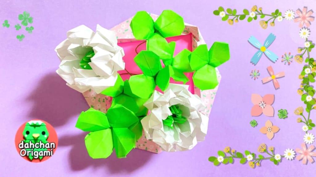 だ〜ちゃんさんによるシロツメクサ(立体)の折り紙