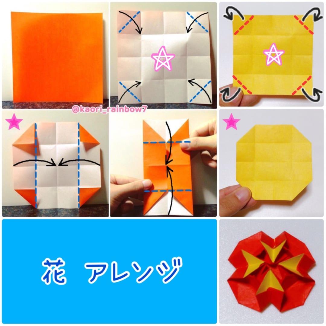 1枚目の折り図  上中央の図の箇所で、右上の図 山折へ変更して折り進める。