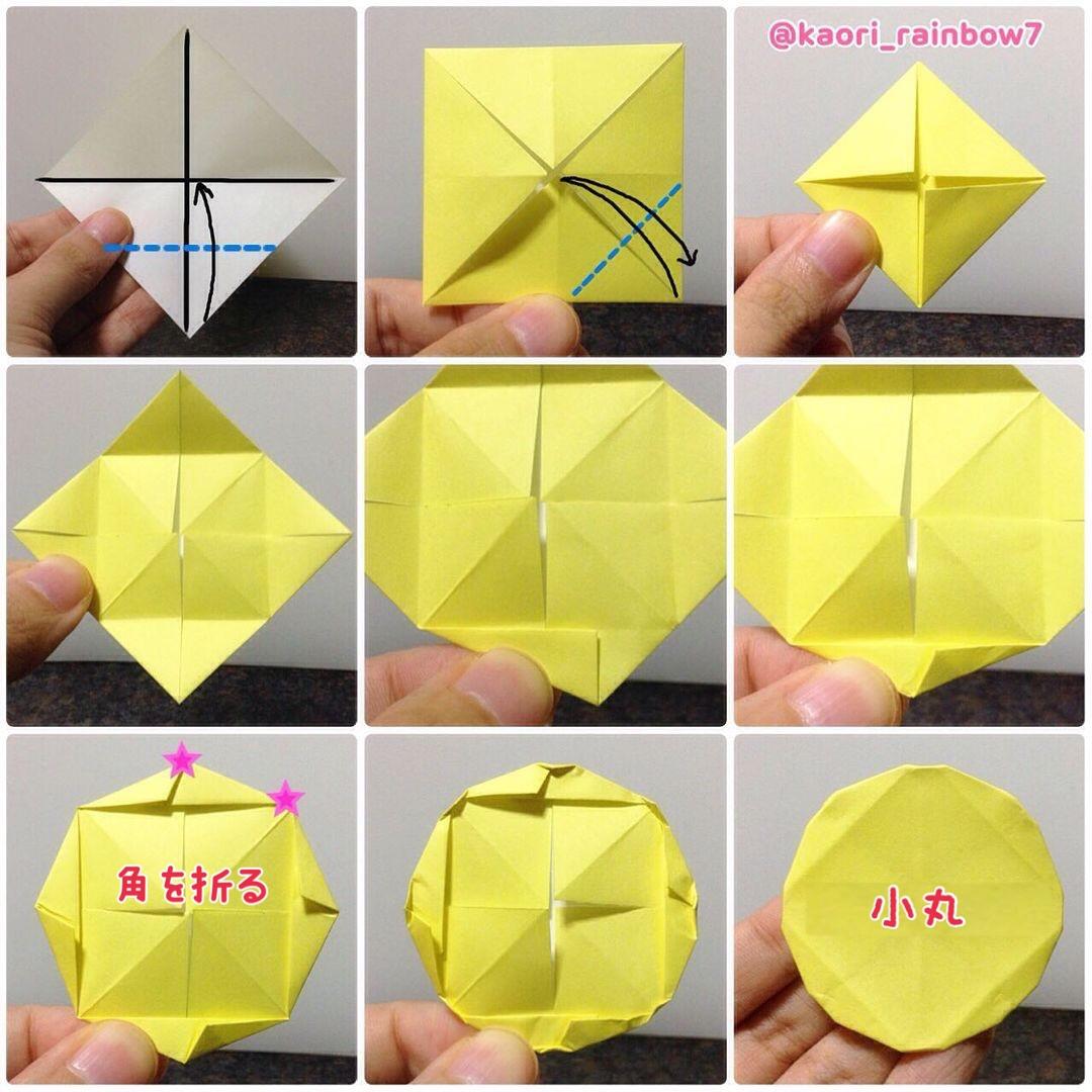 小丸 7.5cm ※左下図の星印の角を少し折って丸くしてください。