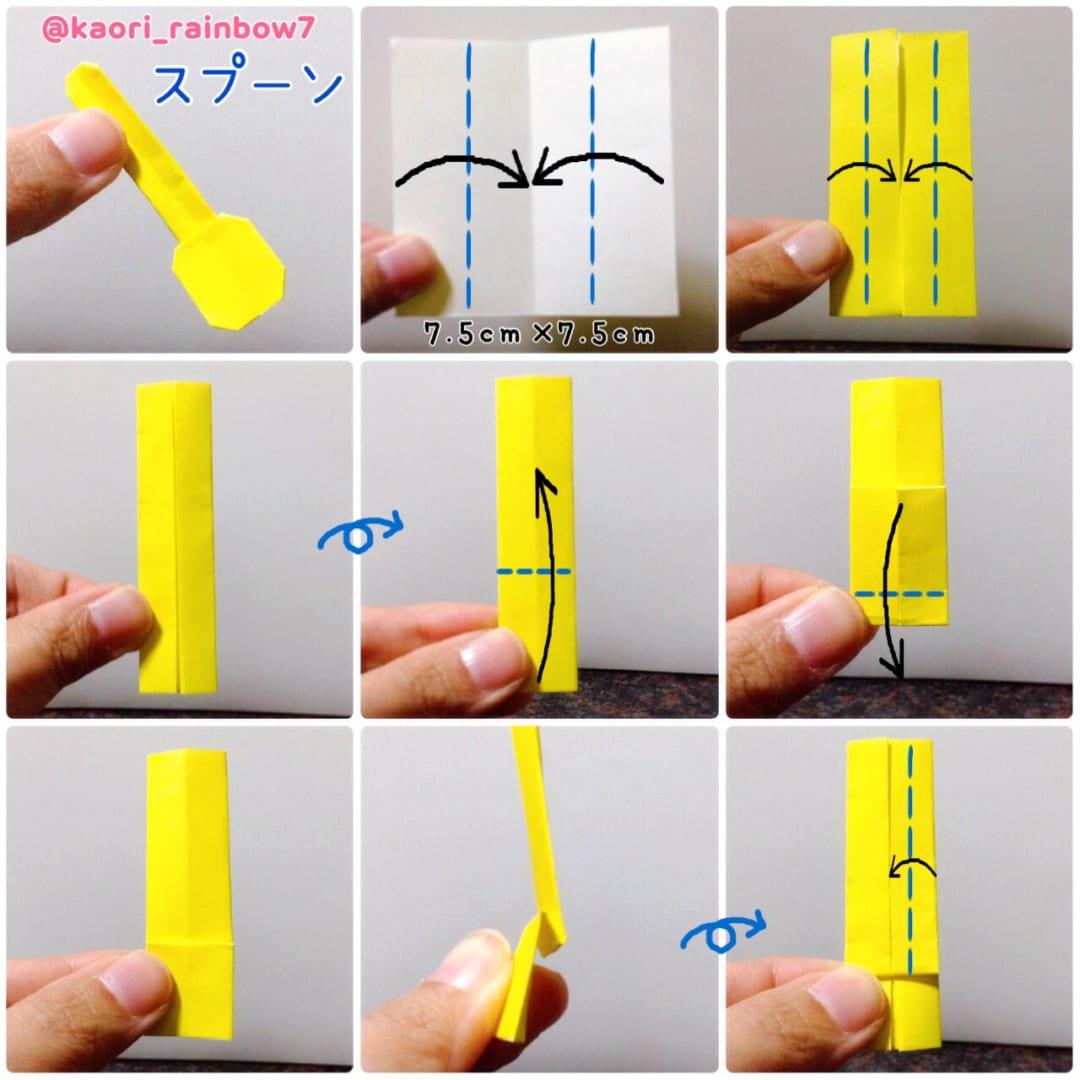 おいしい幸せを呼ぶ黄色いスプーンです。(*^_^*)/