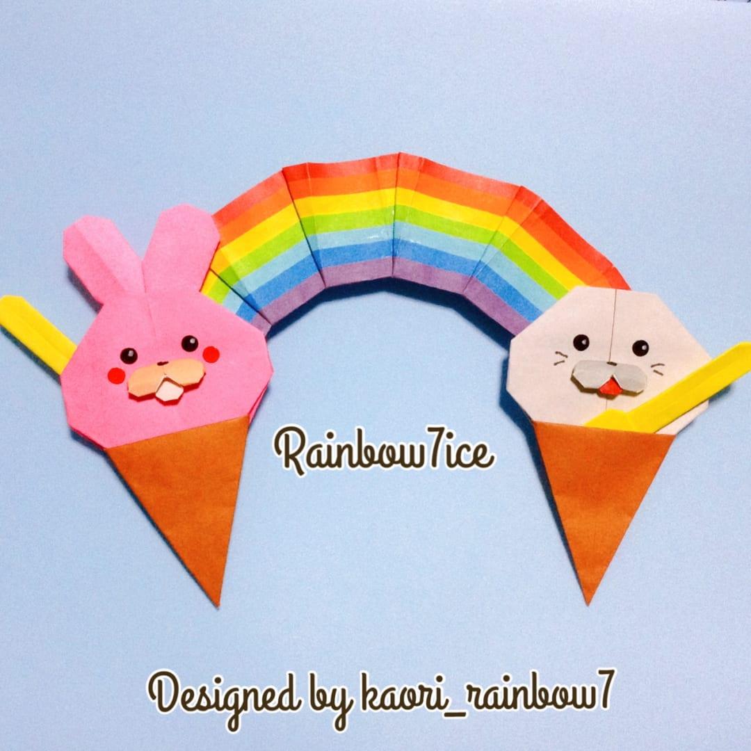 毎月7・17・27日は「Rainbow7iceの日」