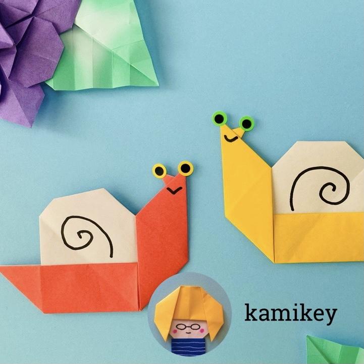 カミキィさんによるかたつむりの折り紙