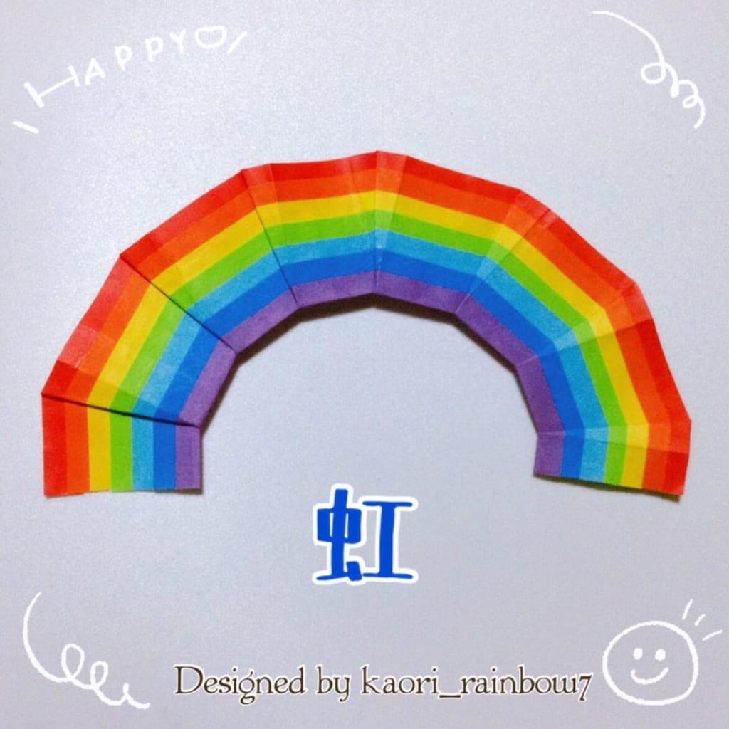 虹色かおり kaori_rainbow7さんによる虹の折り紙