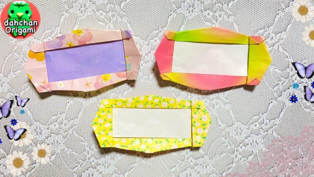 だ〜ちゃんさんによるフレームメッセージタグの折り紙