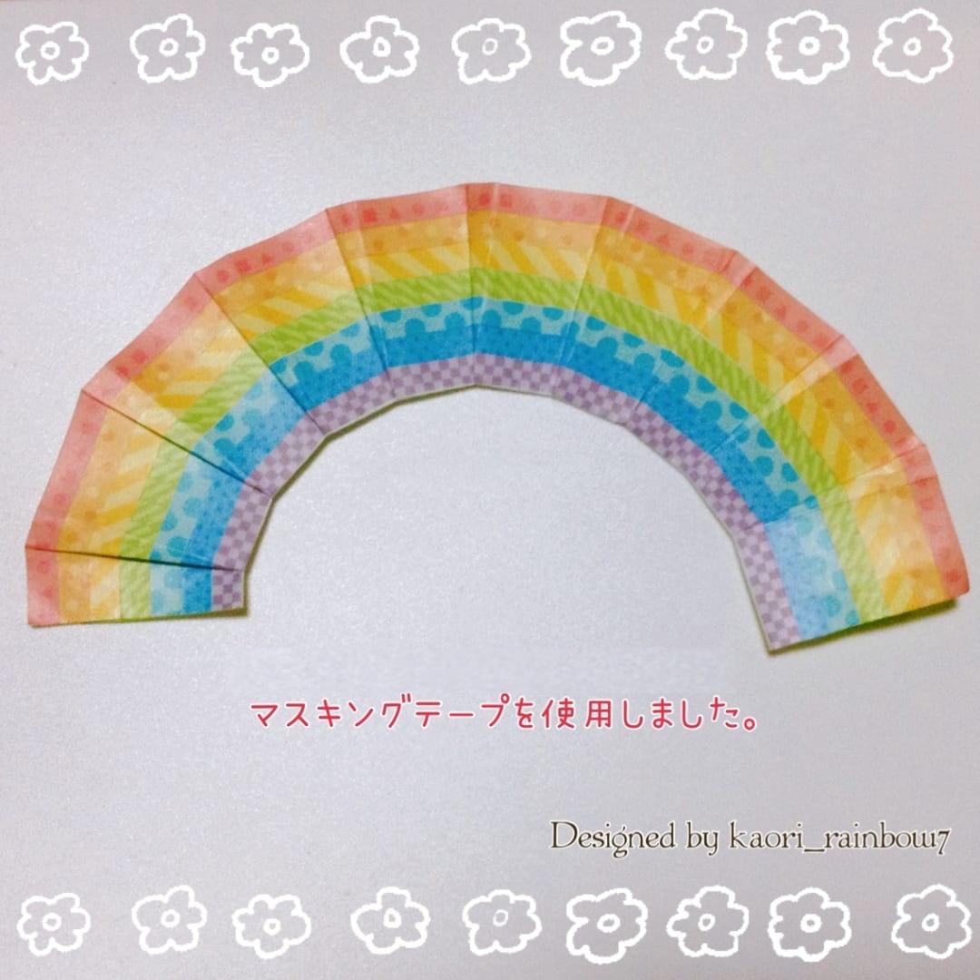 じゃばらの幅や数を増やすと より緩やかなアーチになります。こちらは、マスキングテープで細い幅のものを7色使用しました。一度に端から端まで貼り付けられるので とても便利です。ご参考までに!