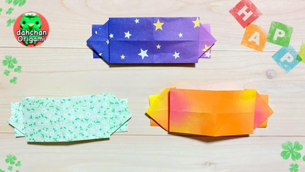 だ〜ちゃんさんによるクリスタル風メッセージタグの折り紙