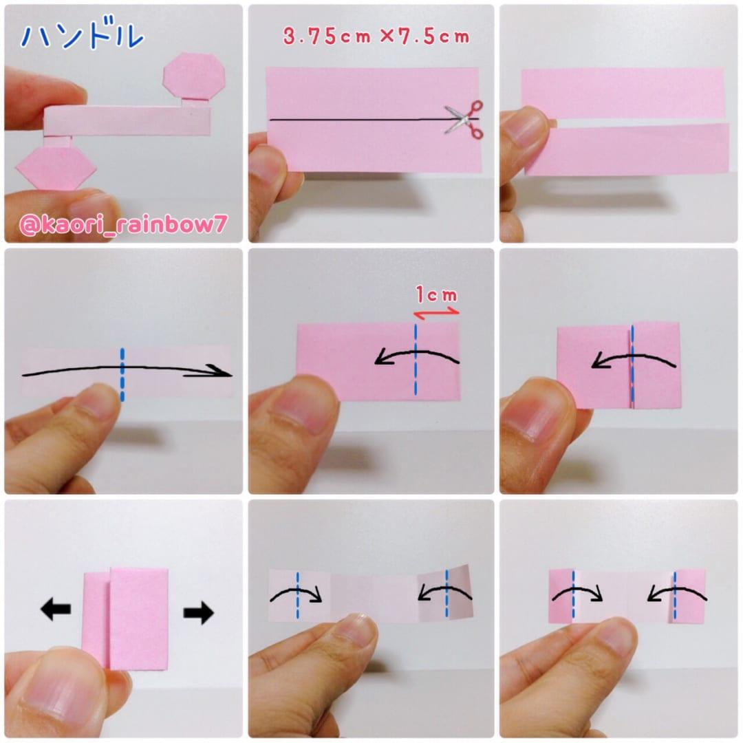 ハンドル 折り順について、1段目の左から右へ。2段目、3段目も同様です。