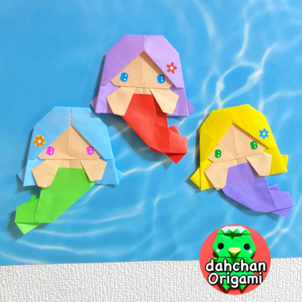 だ〜ちゃんさんによる人魚の折り紙