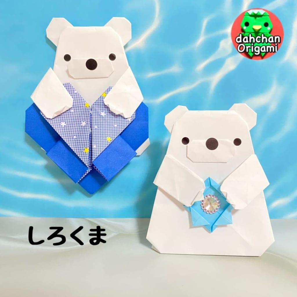 だ〜ちゃんさんによるひょっこりシロクマの折り紙