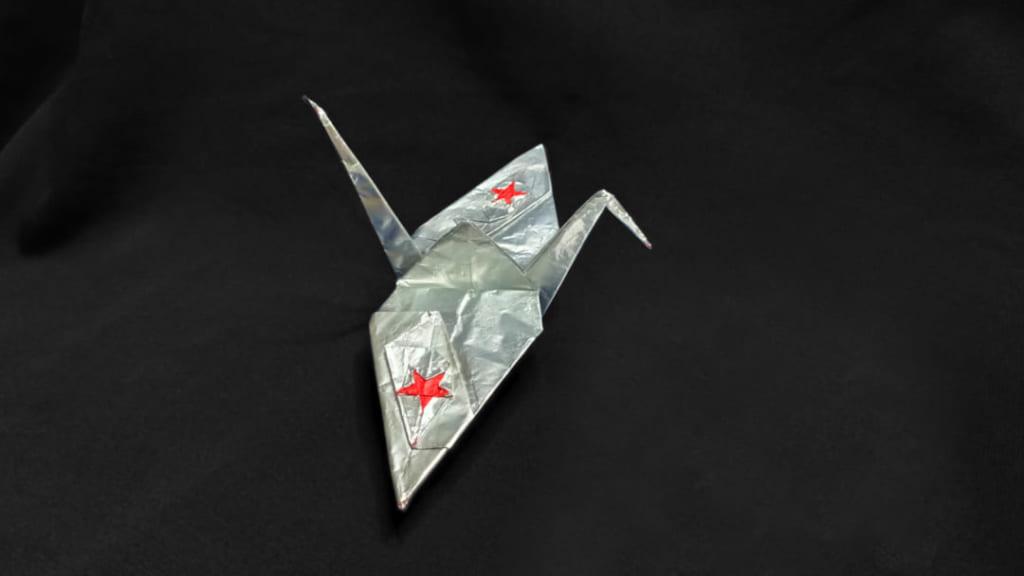 ハディさんによるスターのある折り鶴の折り紙