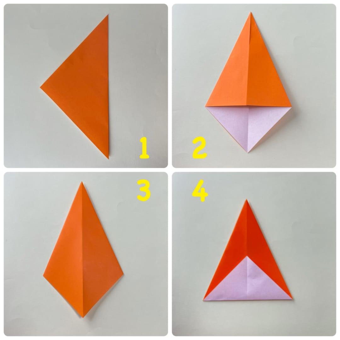 1 対角線で半分に折ります。 2 対角線に合わせ、両側から折ります。 3 裏返します。 4 角をつなぐ線で、上に折りあげます。