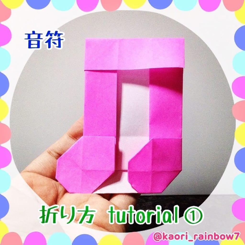虹色かおり kaori_rainbow7さんによる音符の折り紙