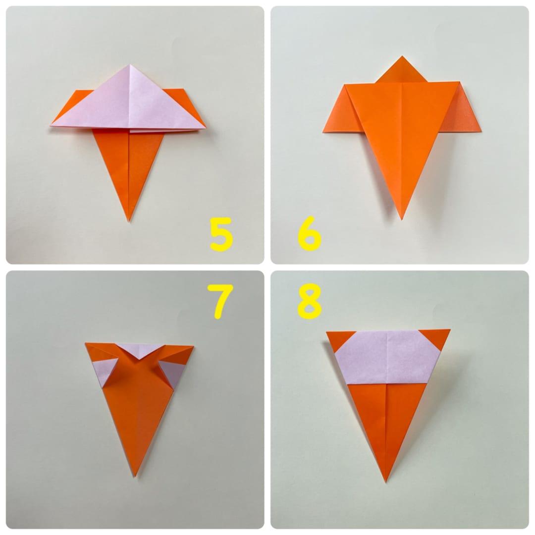 5 白い三角の上から2センチくらいのところで、後ろの三角を向こう側に折り下げます。大体で大丈夫です。 6 裏返します。 7 3ヶ所の小さい三角を内側に折ります。 8裏返して、両側の小さい三角を向こう側に折ります。